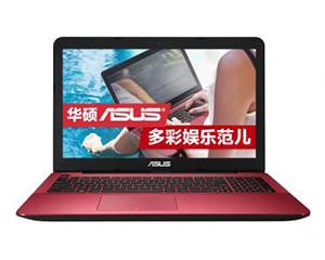 华硕R556LJ5200(Win10/红色)