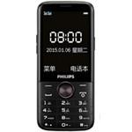 飞利浦E330 手机/飞利浦