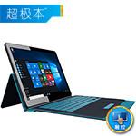 海尔W1225P 笔记本电脑/海尔