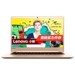联想小新Air 13(i5 6200U/8GB/256GB/香槟金)