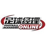 网络游戏《足球经理ONLINE》 游戏软件/网络游戏
