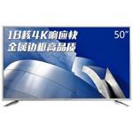 创维50V6E 平板电视/创维