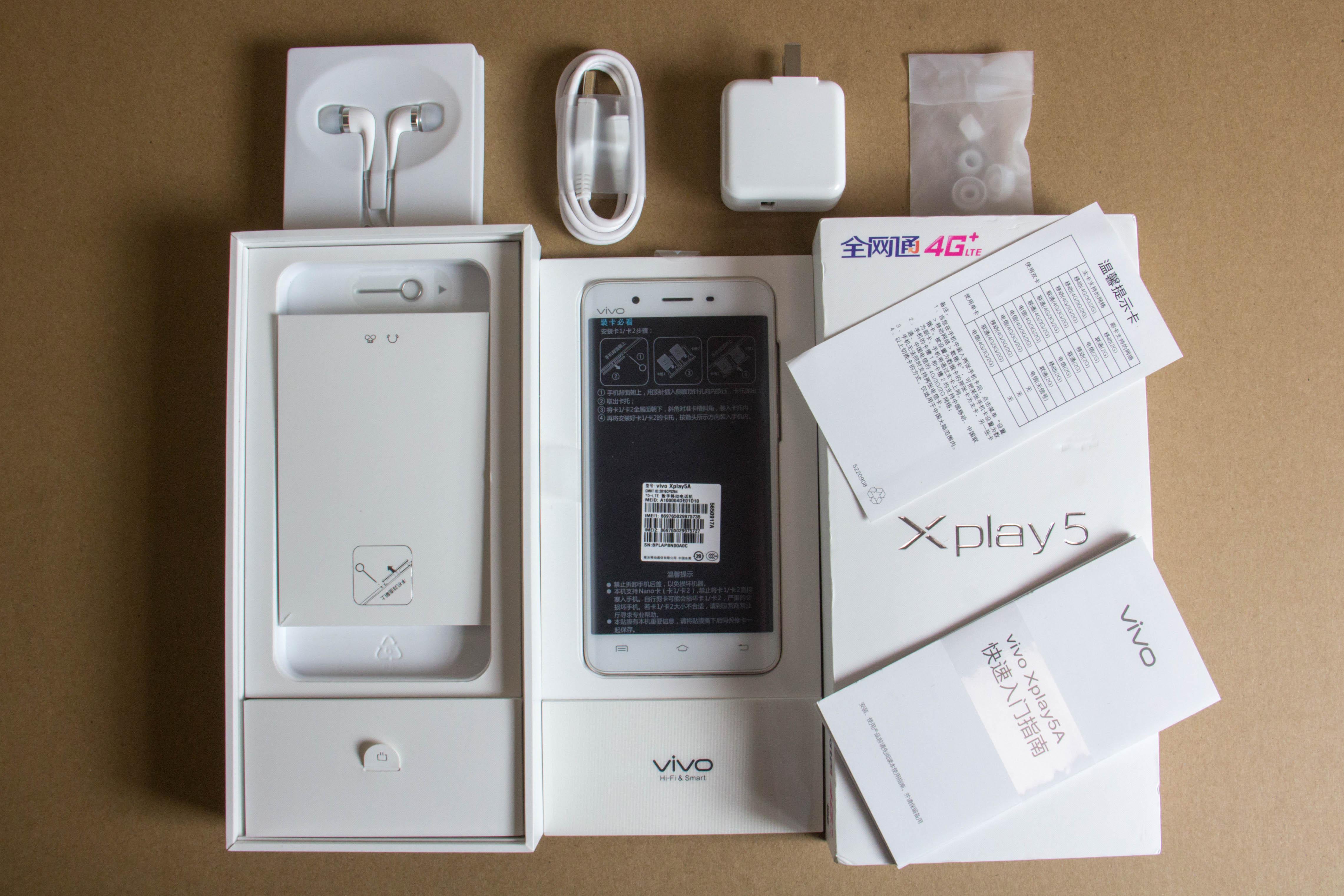 vivo Xplay 5旗舰版(128GB/全网通)
