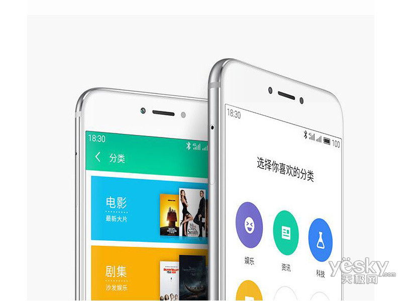 魅族PRO 6(32GB/全网通)