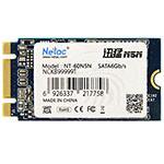 朗科迅猛N5N(120GB) 固态硬盘/朗科