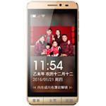 波导小棉袄F5(8GB/移动4G) 手机/波导