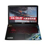 华硕FX-PRO(i5-6300HQ/8GB/1TB/4G独显) 笔记本电脑/华硕