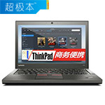 ThinkPad X260(20F6A004CD) 超极本/ThinkPad