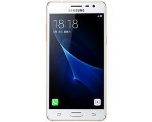 三星Galaxy J3 Pro(16GB/双4G)