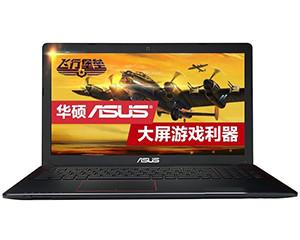 华硕FX50VX6700(4GB/1TB/4G独显)