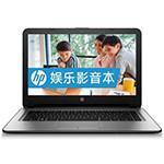惠普14-aq001TU(X5P29PA) 笔记本电脑/惠普