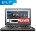 ThinkPad X260(20F6A06DCD) 超极本/ThinkPad