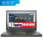 ThinkPad X260(20F6A008CD) 超极本/ThinkPad