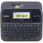 兄弟PT-D600 标签打印机/兄弟