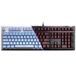 雷柏V510防水背光游戏机械键盘网吧版