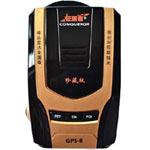 征服者GPS-8 雷达预警仪/征服者