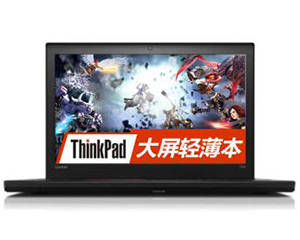 ThinkPad T560(20FHA00GCD)