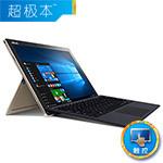 华硕灵焕3 Pro(i7 7500U/16GB/512GB) 超极本/华硕