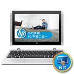惠普PAVILION X2 DETACH 10-N122TU(P7G58PA) 笔记本电脑/惠普