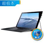 宏碁SA5-271-3981 超极本/宏碁