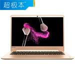 联想IdeaPad 710S-13(i5 6200U/4GB/128GB)