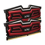 威刚XPG 16GB DDR4 2400 内存/威刚