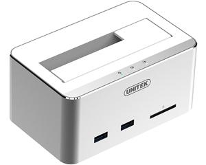 优越者Y-1092双盘位硬盘盒图片