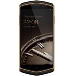 8848 钛金手机M2巅峰版(128GB/全网通)
