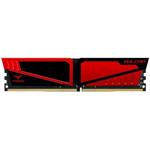 十铨科技火神Vulcan 8GB DDR4 2400 内存/十铨科技