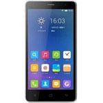 海信E625T(4GB/电信4G) 手机/海信