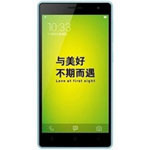 海信I632T(16GB/电信4G) 手机/海信