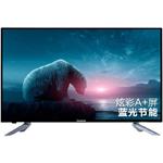 长虹39M1 液晶电视/长虹