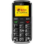 易百年EZ605C 手机/易百年