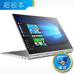 联想YOGA 5 Pro(i7 7500U/16GB/1TB/3K屏) 超极本/联想