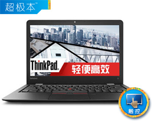 ThinkPad New S2(20J3A008CD)