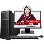 联想启天M4650(i5 6500/4GB/1TB/1G独显) 台式机/联想
