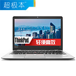 ThinkPad New S2(20J3A009CD) 超极本/ThinkPad