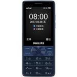 飞利浦E571 手机/飞利浦