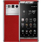 VETAS V5 Pro小牛皮红色特别版(128GB/全网通) 手机/VETAS