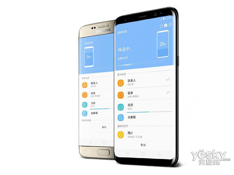 三星GALAXY S8+(128GB/全网通)
