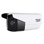 海康威视DS-2CD3T45-I3 安防监控系统/海康威视