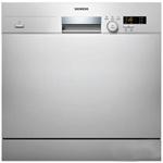西门子SC73E810TI 洗碗机/西门子