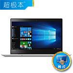 联想小新 潮7000-14(i5 7200U/8GB/128GB+1TB)