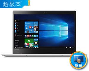 联想小新 潮7000-14(i7 7500U/8GB/128GB+1TB)