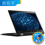 ThinkPad X1 Yoga(20FQA02MCD) 超极本/ThinkPad