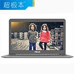 华硕U5000UX7200(i5 7200U/4GB/256GB) 超极本/华硕