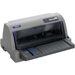 爱普生730KII 针式打印机/爱普生