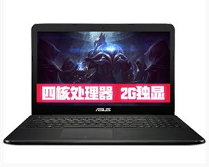华硕A555YI7410(4GB/500GB)