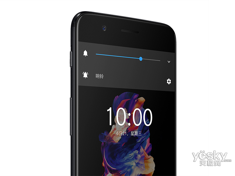 一加手机5(128GB/全网通)