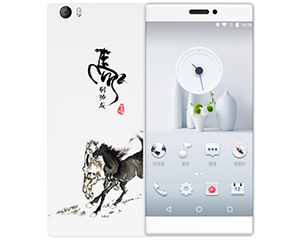 初上H1(名师手绘定制版/64GB/全网通)权陶瓷手机中国风手机